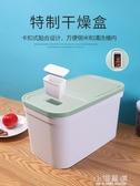 家用米桶加厚大米密封桶20 斤裝米箱子防蟲雜糧桶防潮小號塑料米缸CY 『小淇 』