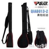 新款高爾夫槍包可折疊便攜球包迷你球桿包可裝3支球桿便攜包 QQ25839『bad boy時尚』