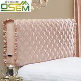 (一件免運)床頭罩歐蘇縵布藝床頭罩實木床頭套加厚歐式皮床1.5m防塵罩1.8床保護套