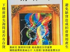 二手書博民逛書店現代英美文學暢銷書:荊棘鳥(THE罕見THORN BIRDS COLLEEN MCCULLOUGH)Y1199