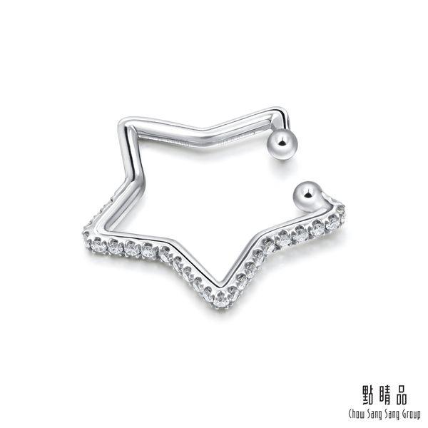 點睛品 Ear Play 18K星星鑽石單邊開口式耳環