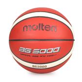 Molten #7合成皮12片貼藍球(室外籃球 室內籃球 7號球≡體院≡ B7G3000_1