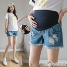 帥氣雙邊刷破孕婦牛仔【腰圍可調】短褲 藍色 【CWH520306】孕味十足 孕婦裝