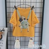 男童短袖T恤兒童汗衫體恤套頭寶寶可愛薄款韓版寬鬆【奇趣小屋】