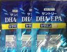 素晴館 全新三得利魚油 DHA&EPA+...