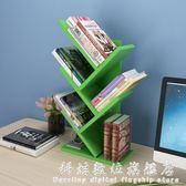 放在書桌上的簡易小書架書櫃子迷你摺疊小型多功能簡易置物架 WD科炫數位