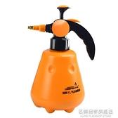 澆花噴壺家用澆水灑水壺高壓氣壓式消毒專用壺噴霧器瓶壓力噴水壺【名購新品】