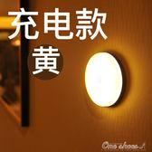 小夜燈泡led充電樓道節能光控聲控過道衣櫃吸頂走廊人體感應自動中秋節特惠下殺