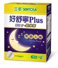 專業大廠色胺酸、GABA及珊瑚鈣。添加γ-穀維素,不含西藥不會有習慣性,輕鬆擁有一夜好眠。