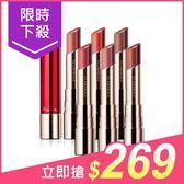 heme 喜蜜 精粹水亮唇膏(3.3g) 多款可選【小三美日】$330