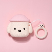少女airpods保護套可愛蘋果耳機airpods2二代硅膠軟殼創意 - 風尚3C