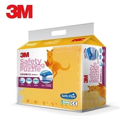 3M兒童安全防撞地墊-黃色(6片)巧拼【六甲媽咪】