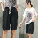 色織條紋棉麻中褲/設計家