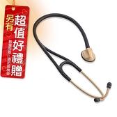 來而康 心臟科 Spirit 精國聽診器 CK-638GP 單面聽診器