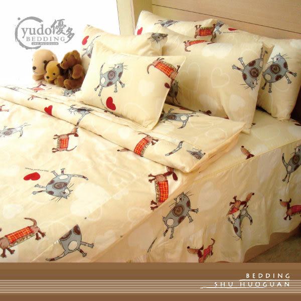 YuDo優多【寵愛鬧區-米】精梳棉單人床包二件組-台灣製造