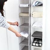 衣櫃收納袋掛袋衣櫥防塵儲物懸掛布藝立體式衣櫃【不二雜貨】