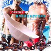 DESMIIT魔力防護透氣塑型護杯墊 SW0035