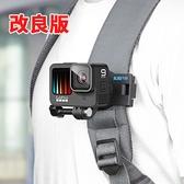 睿谷 GOPRO DJI 新款背包夾 運動相機適用 副廠