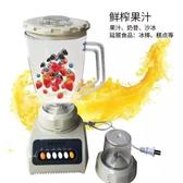 當當衣閣-家用多功能迷你榨汁機果汁機豆漿機嬰兒輔食機料理機