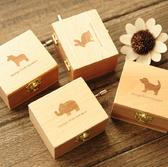 音樂盒木質手搖八音盒音樂盒兒童·樂享生活館