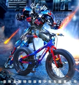 (快出) 山地車 永久山地自行車雪地粗胎4.0超寬大輪胎沙灘車成人學生青少年單車YYJ