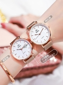 手錶 手錶女風學生簡約氣質韓版時尚防水大氣品牌女士石英女錶