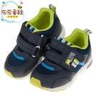 《布布童鞋》Moonstar日本carrot寬版速乾藍色兒童機能運動鞋(15~21公分) [ I8U465B ]