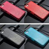 [24hr-現貨快出] 蘋果 手機殼 iphone6 蘋果6 翻蓋 支架 手機套 商務 皮套 手機套 保護套 保護殼