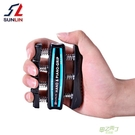 雙林指力器練手指握力器增強指力訓練手指力量健身器材 【降價兩天】