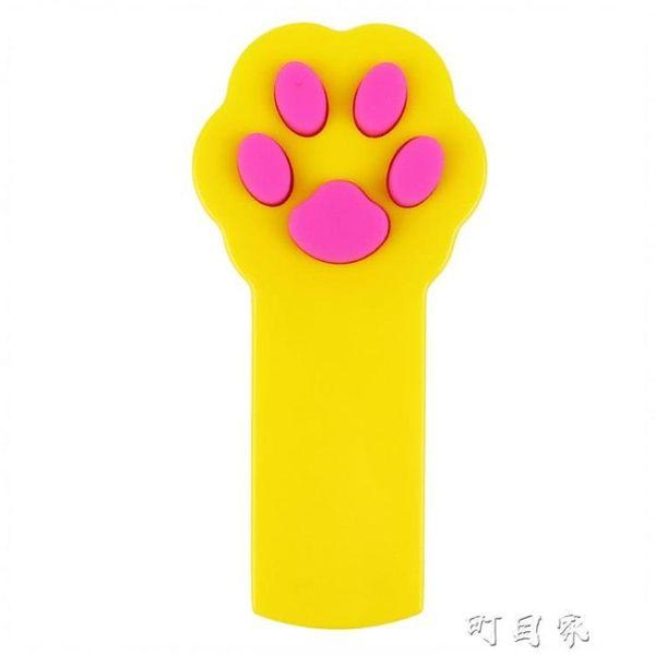貓激光逗貓棒貓玩具激光筆紅外線貓咪玩具雷射筆逗貓玩具用品 盯目家