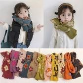 兒童圍巾兒童毛線圍巾冬季新款男女童韓國泫雅風花朵針織圍巾百搭寶寶圍脖促銷好物
