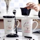 創意可愛學生杯子陶瓷水杯馬克杯帶蓋勺辦公室咖啡杯牛奶杯早餐杯