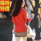 女長袖針織衫歐美保暖-頂級合身剪裁韓國流行女裝7色53k35【巴黎精品】