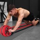 健腹輪 腹肌健身器男士滾輪運動器材女士家用馬甲線訓練器【快速出貨八折下殺】