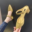 穆勒鞋 2021新款半拖鞋女夏尖頭高跟外穿涼拖鞋粗跟穆勒中跟懶人包頭涼鞋 小天使 618