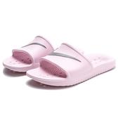 NIKE 涼拖鞋 KAWA SHOWER SLIDE 粉灰 防水 輕量 運動 休閒 女 (布魯克林) 832655-601