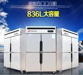 冰櫃 銀都四門冰櫃商用展示櫃冷藏保鮮冷凍櫃雙溫全銅大容量四開門冰箱 igo 歐萊爾藝術館