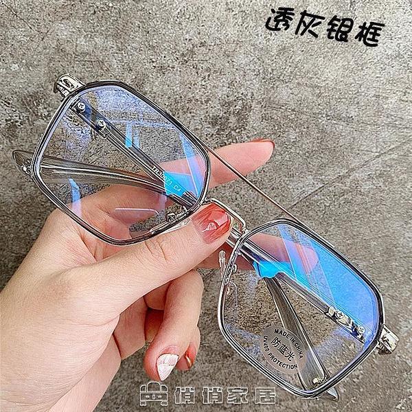 近視眼鏡男有度數網紅防藍光輻射眼鏡護目學生潮流霸氣陳偉霆同款