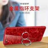 OPPO手機殼 oppoa59s手機殼a59s玻璃oppoa57保護套oppo a59防摔a59m硬殼a77全包 城市科技