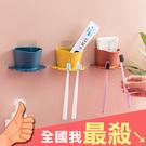 牙刷架 吸盤 牙膏 吸盤 浴室 免打孔 肥皂架 無痕 摩登系列 牙刷卡槽置物架 米菈生活館【P329】