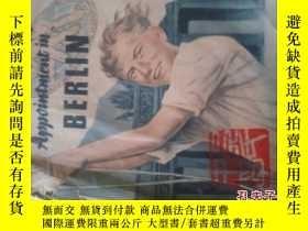 二手書博民逛書店英文書:appointment罕見in beriln(約定在柏林