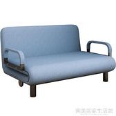 午休摺疊床單人辦公室簡易雙人午睡可陪護1.2米家用懶人布藝沙發 雙十二全館免運