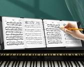 小叮噹的店 CF520 不反光譜夾 52頁 四頁連展 樂譜夾 鋼琴樂譜 可手寫 黑色