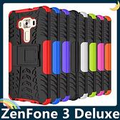 ASUS ZenFone 3 Deluxe 5.7吋 輪胎紋矽膠套 軟殼 全包帶支架 二合一組合款 保護套 手機套 手機殼