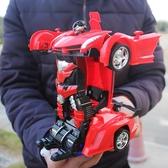 大號變形無線遙控車金剛賽車玩具汽車機器人充電兒童3-6-10歲男孩