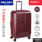 DELSEY 行李箱 GRENELLE 25吋 酒紅 1/9分掀蓋式 拉鍊旅行箱 超重指示器 可擴充 002039820-04 MyBag得意時袋