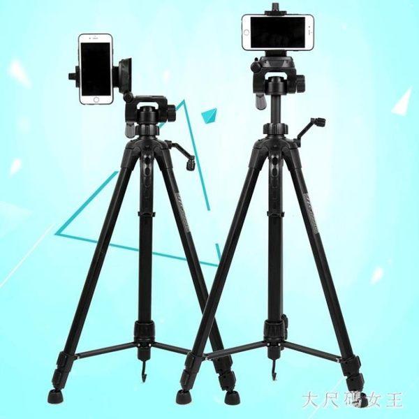 手機支架三腳架自拍拍照攝影錄像視頻旅游便攜多功能三角支架 ZJ1370 【大尺碼女王】