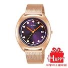 ALBA雅柏 東京系列米蘭帶女錶 VJ32-X304K (AG8K42X1) 玫瑰金
