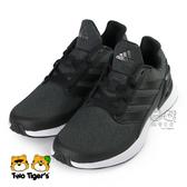 ADIDAS RapidaRun J 灰黑 鞋帶款 慢跑鞋 大童鞋 NO.R4919
