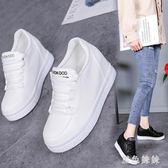 休閒鞋女中大尺碼韓版內增高女鞋小白鞋透氣運動鬆糕厚底坡跟單鞋 js5689『黑色妹妹』